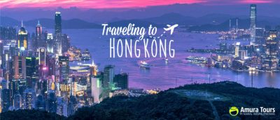 Paket Tour Hongkong Amura Tour & Travel Pati