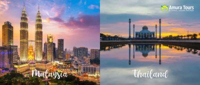 Paket Tour Malaysia – Thailand - Amura Tour